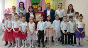 """Grădinița de copii nr 1""""Miorița"""" com.Bubuieci"""